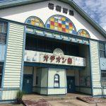 脇町劇場 オデオン座