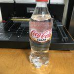 Coca-Cola 透明のコーラ