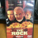 映画「THE ROCK」