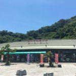 津田の松原SA 下り in 香川