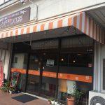 生麺パスタと洋食のお店 HAPPINESS