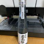 奥飛騨酒造 純米吟醸 奥飛騨