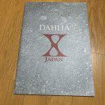 X JAPAN DAHLIA TOUR FINAL 1996 パンフレット