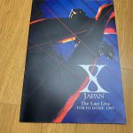 X JAPAN The Last Live TOKYO DOME 1997 パンフレット