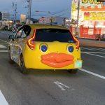 こんな車を見つけたぞ