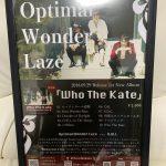 O.W.L.のポスターをGET!
