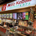 Leziz Kebab トルコケバブ&カフェ