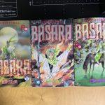 本日の自炊 BASARA ーバサラー 田村由美