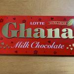 LOTTE Ghana ミルクチョコレート