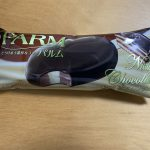 Morinaga PARM Nutty Chocolat