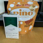 FritoLay × Morinaga Pino Mike POPCORN PREMIUM