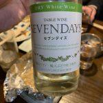 DRY WHITE WINE SEVENDAYS