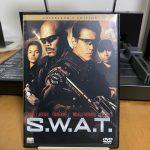 映画「S.W.A.T.」