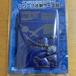 ワンピース 一番くじ レリーフ名刺ケース No.2