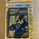 ワンピース 一番くじ レリーフ名刺ケース No.3