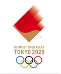 東京2020オリンピックの聖火ランナーを募集してるぞ!