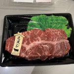 肉を喰おう! vol.4