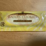 ROYCE' BATON COOKIES COCONUT