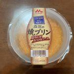 Morinaga 森永の焼プリン ほろにがカラメルソース