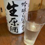 本家松浦酒造 鳴門鯛 吟醸しぼりたて 生原酒
